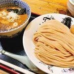 東京近郊小旅行  來千葉松戶拉麵町吃日本第一沾麵