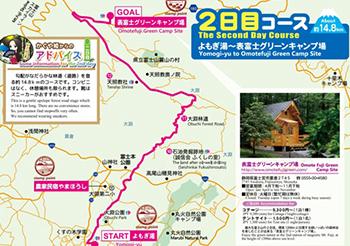 富士山,日本百大名山,登山