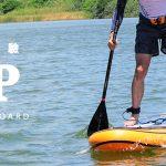 台灣【SUP立槳體驗】人氣沸騰、多重享受,基隆嶼X象鼻岩搭船水上活動體驗