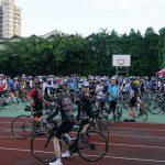2016土城扶輪社節能盃自行車賽(台灣)