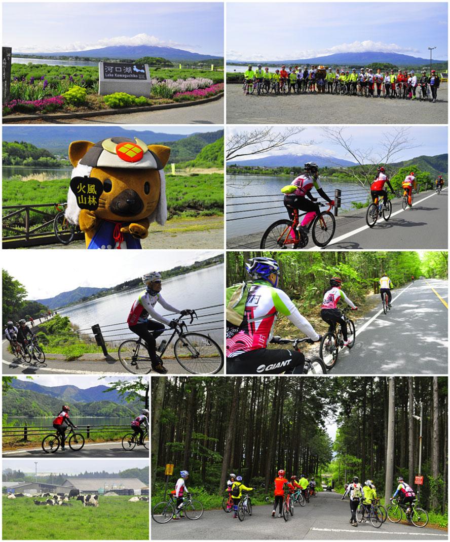富士山單車旅遊